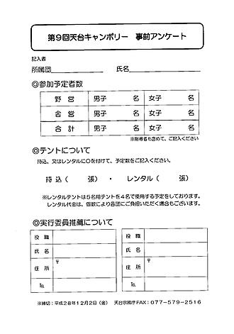抽出したページ 1.jpg