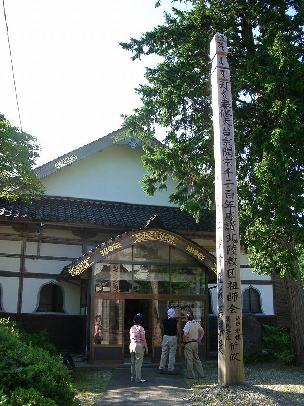 第14回日本ジャンボリー