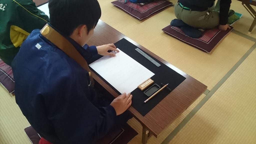 35仏教章_写経